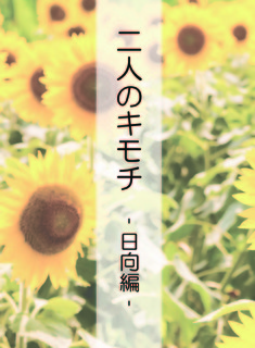 hyoushi-half.jpg