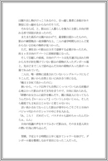 info-2.jpg